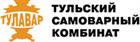 Тульский Самоварный Комбинат (ТСК)